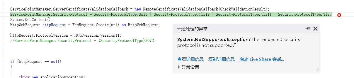 """System.NotSupportedException:""""The requested security protocol is not supported."""""""