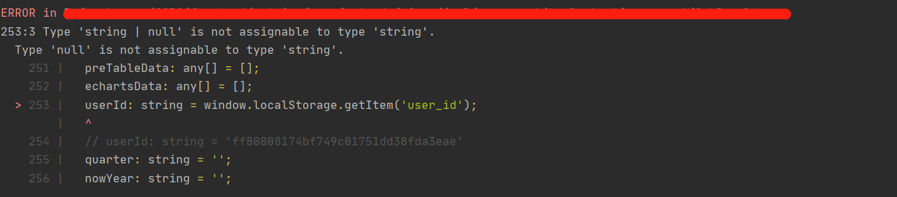 Type string | null is not assignable to type string